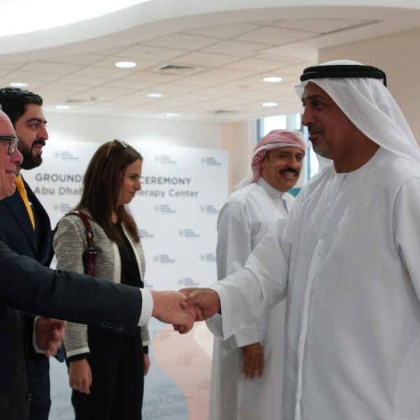 Work starts on UAE proton therapy centre